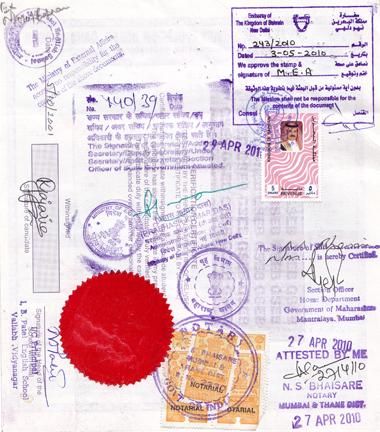 Birth certificate download from chennai corporation | Download sale ...